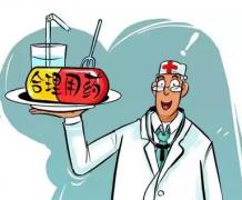 云南看白癜风医院哪个好?白癜风用药禁忌有哪些
